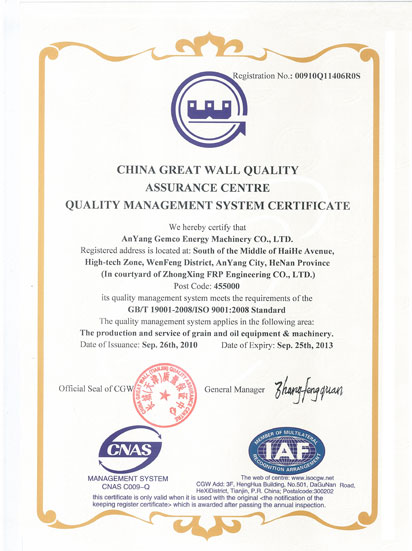 china great wall certification